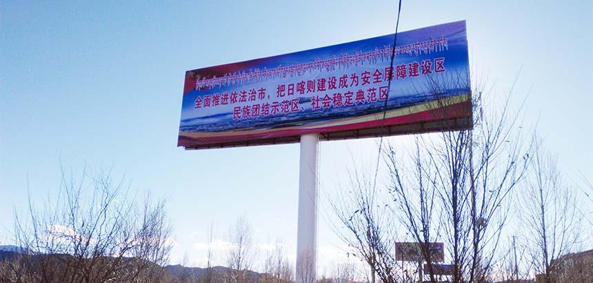 吉林单立柱广告塔安装公司--实力厂家
