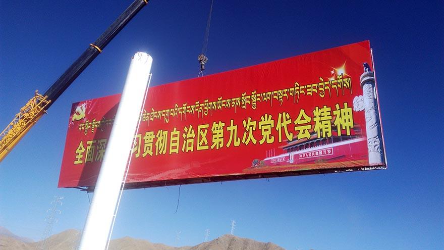 滨州沾化广告塔制作厂家--首选恒科钢构