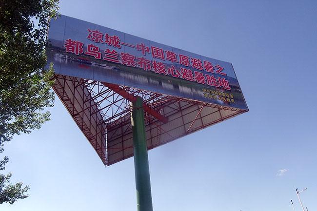 吉林单立柱广告塔制作公司