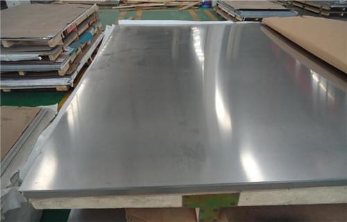 吉林防滑板价格304不锈钢花纹板质优价廉