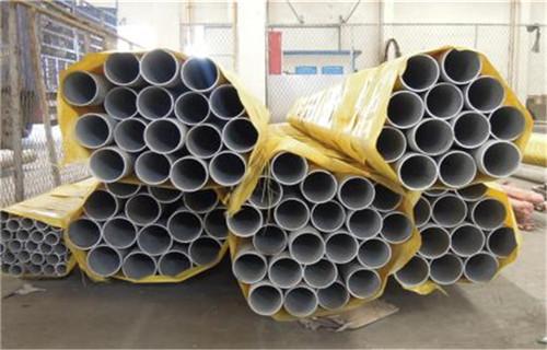 310s不锈钢管一支价格无缝管厂家通化金牌厂价