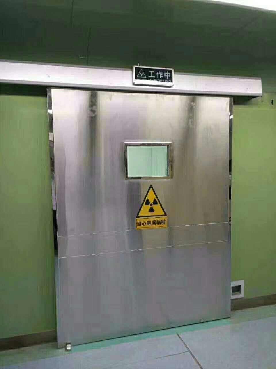 赤峰防护钡沙墙面防辐射施工用批发销售