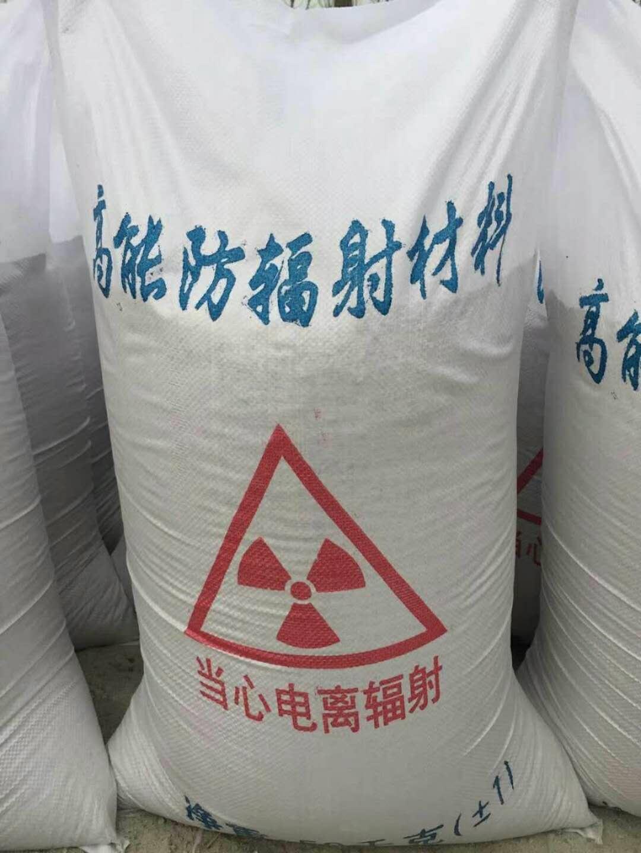 吉林铅门防护硫酸钡厂家