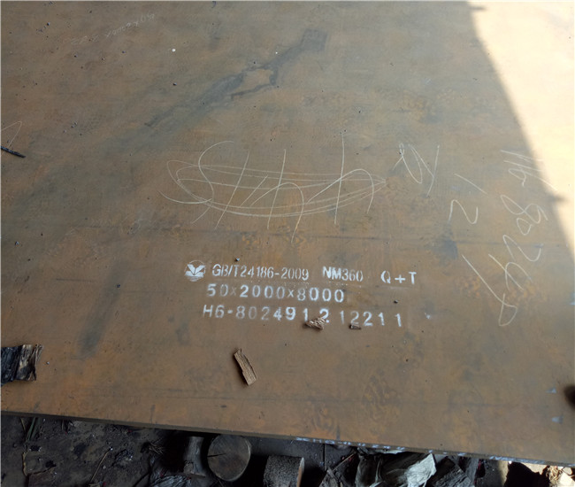 丽水  钢400耐磨板山东总