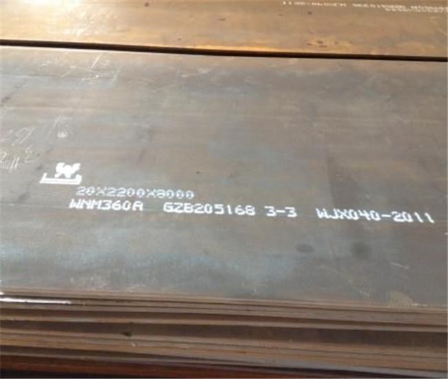 丽水  钢400耐磨板现货销售