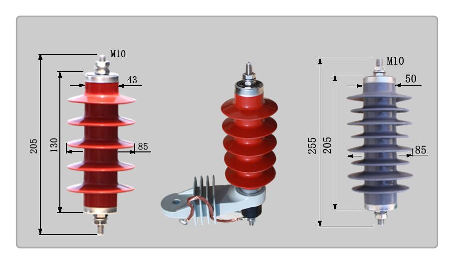 YH10WT-84/240氧化锌避雷器吉林