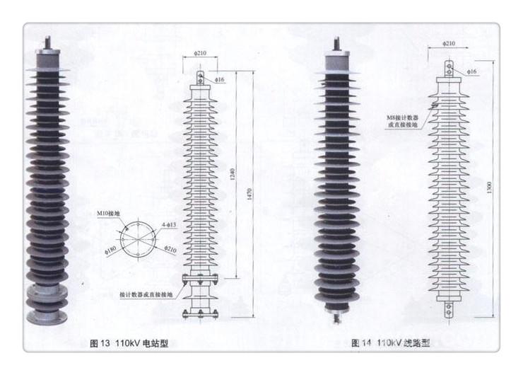 Y5WR1-12.7/45氧化锌避雷器吉林
