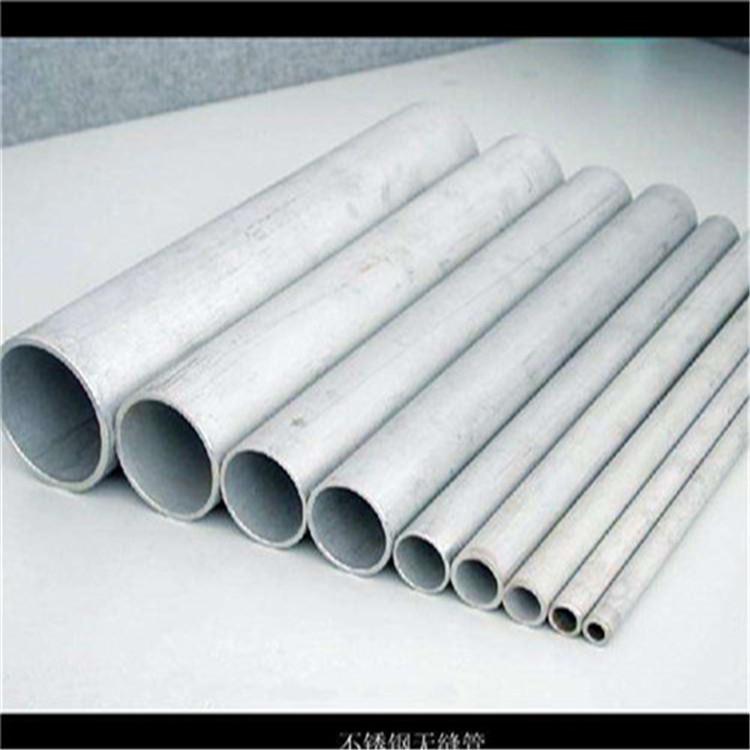 丽水316L耐腐蚀不锈钢管生产厂家欢迎你