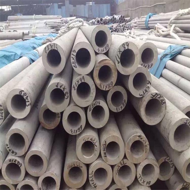 丽水310S耐高温不锈钢管质量有保障