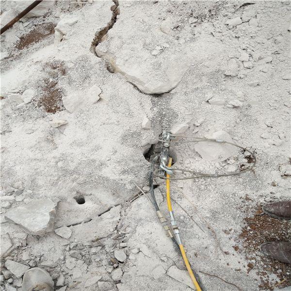 吉林土石方开挖破除硬石头石头胀裂机