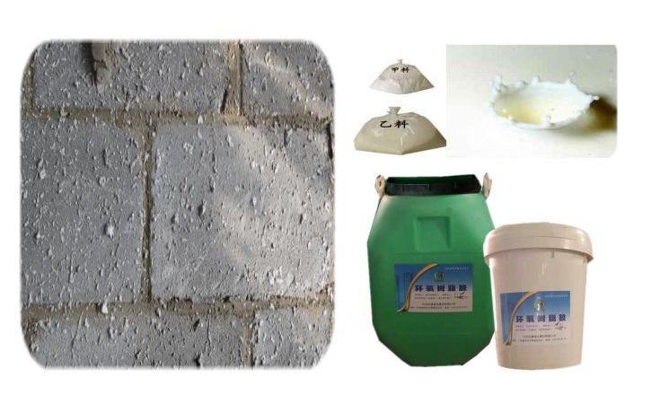 宁夏水乳环氧树脂胶-新闻-生产厂家价格