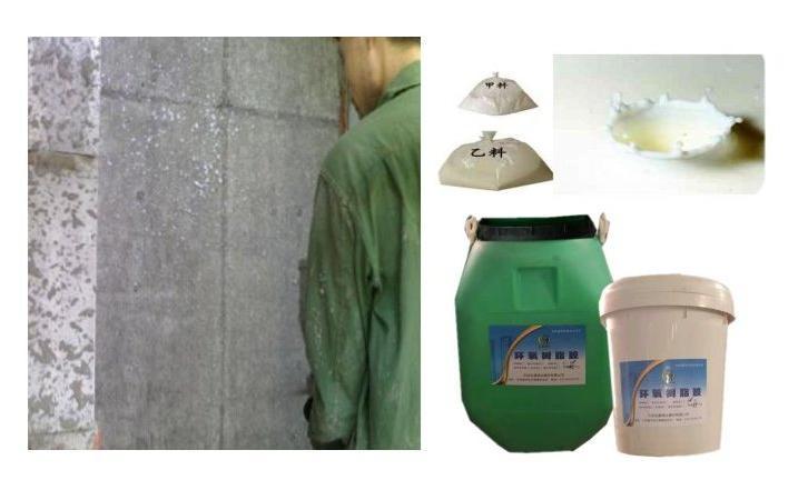 新疆水性环氧树脂胶-行业资讯-用途简介性能咨询