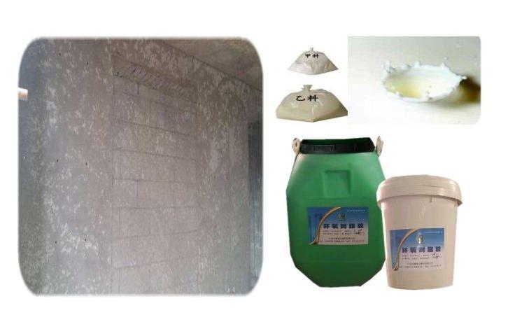 玉树水性环氧树脂胶-企业资讯-防腐材料价格咨询
