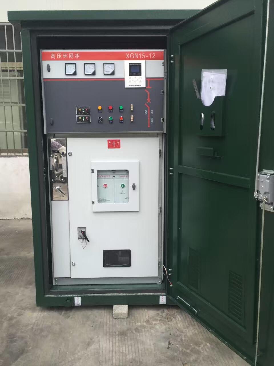 长沙35KV一进一出电缆分支箱温州厂家
