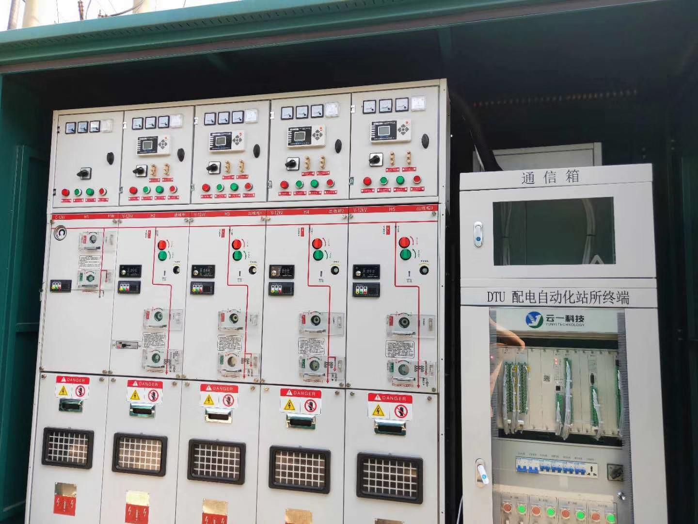 武汉35KV铜排式分支箱柳市厂家