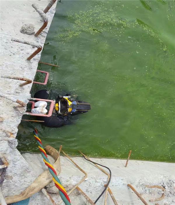 郸城县水下打捞作业--欢迎您的来电