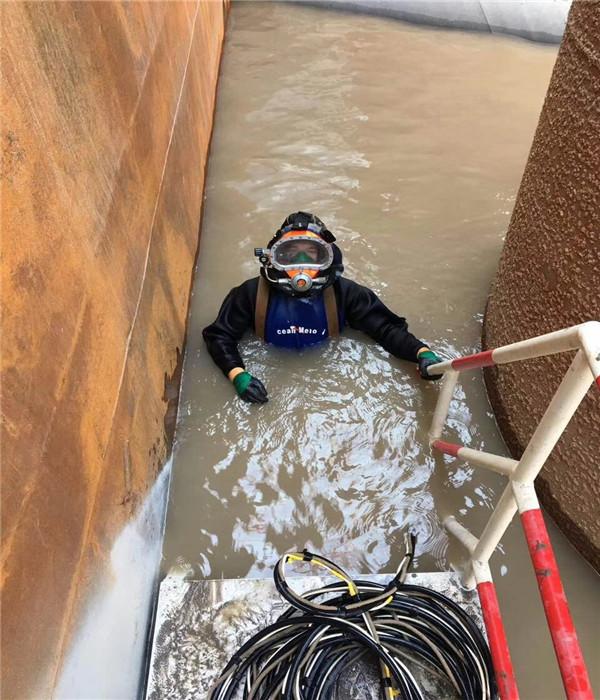项城市水下堵漏服务--二十四时咨询