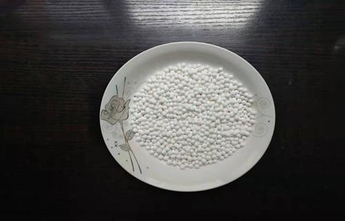 宁夏活性氧化铝吸附剂活性氧化铝干燥剂