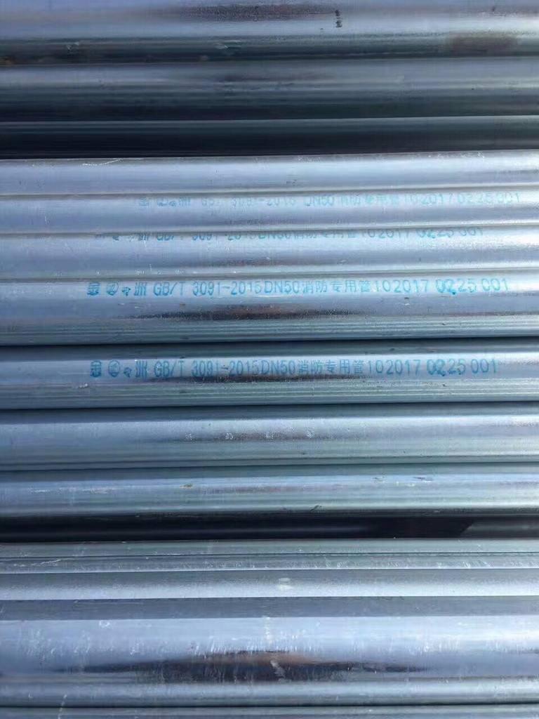营山螺旋管钢厂直发出厂价格