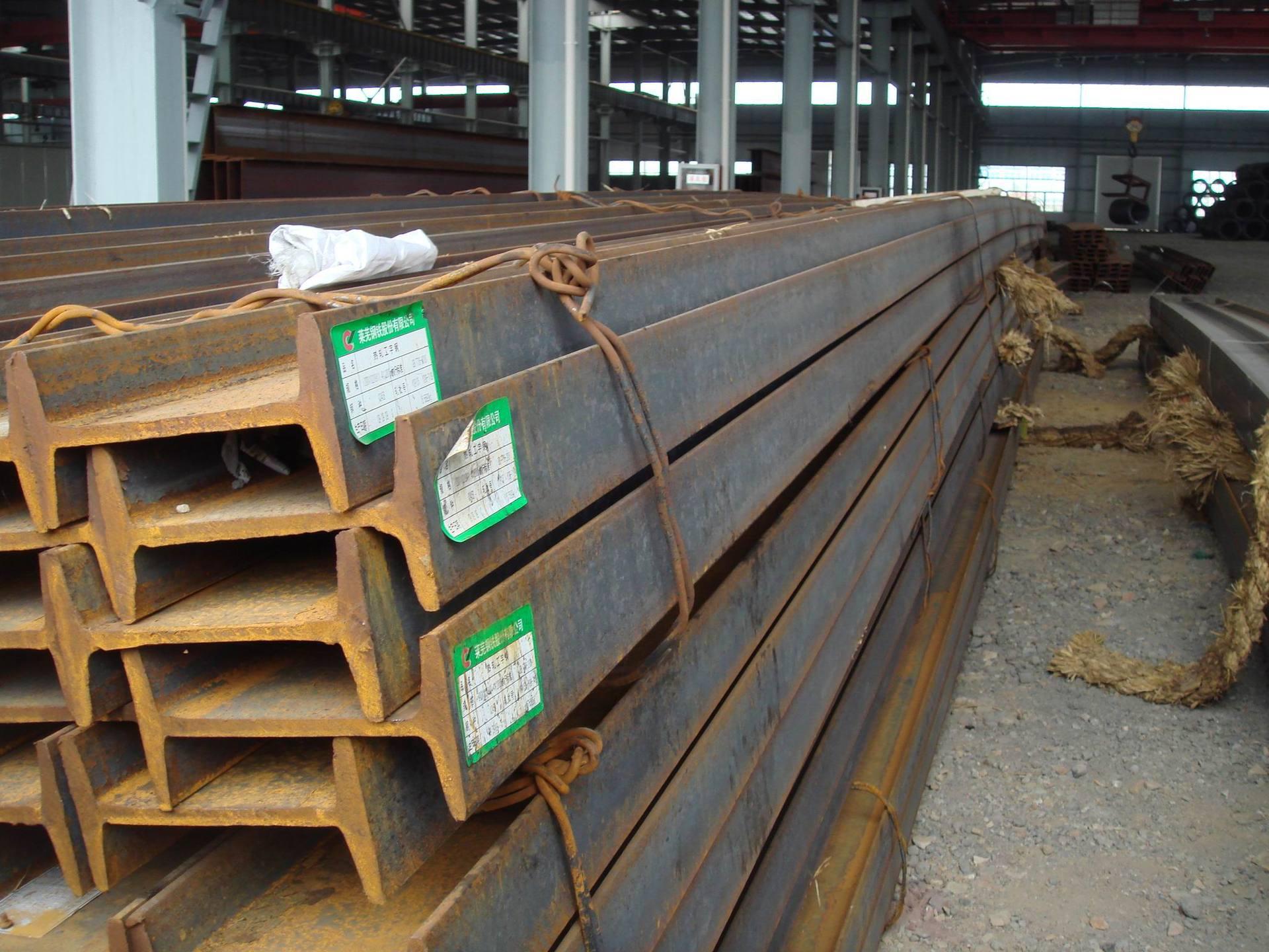 亳州工字钢生产厂家多少钱[股份@有限公司]