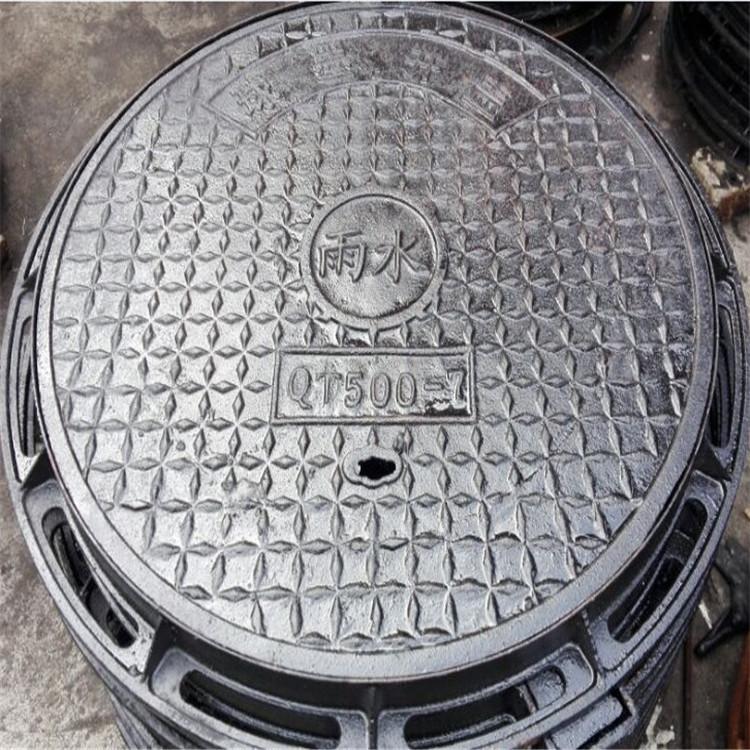 吉林(700*800球墨铸铁井盖)厂家