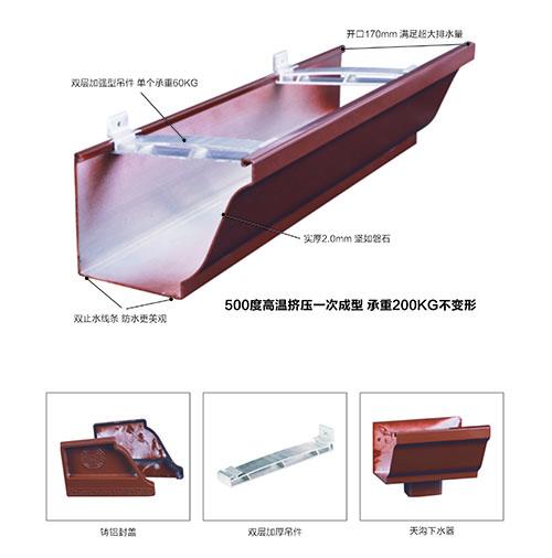 宁夏彩铝成品天沟轻钢配套产品