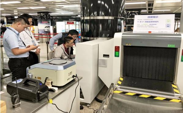 广东惠来仪器设备校验第三方实验室,服务快捷