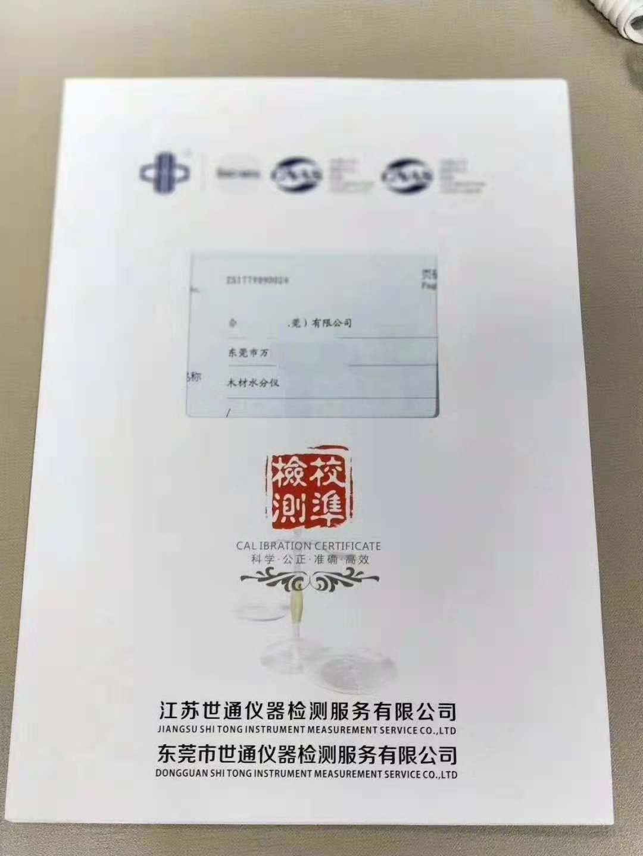 热点新闻:嘉兴平湖市量具外校厂商新的征程