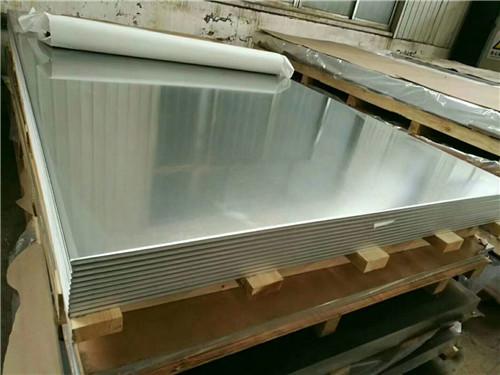 马鞍山保温铝卷厂家供应铝板铝卷骏沅铝业