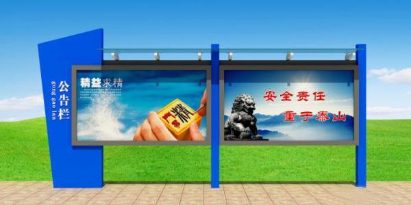 吉林宣传栏灯箱太阳能宣传栏灯箱专业制造