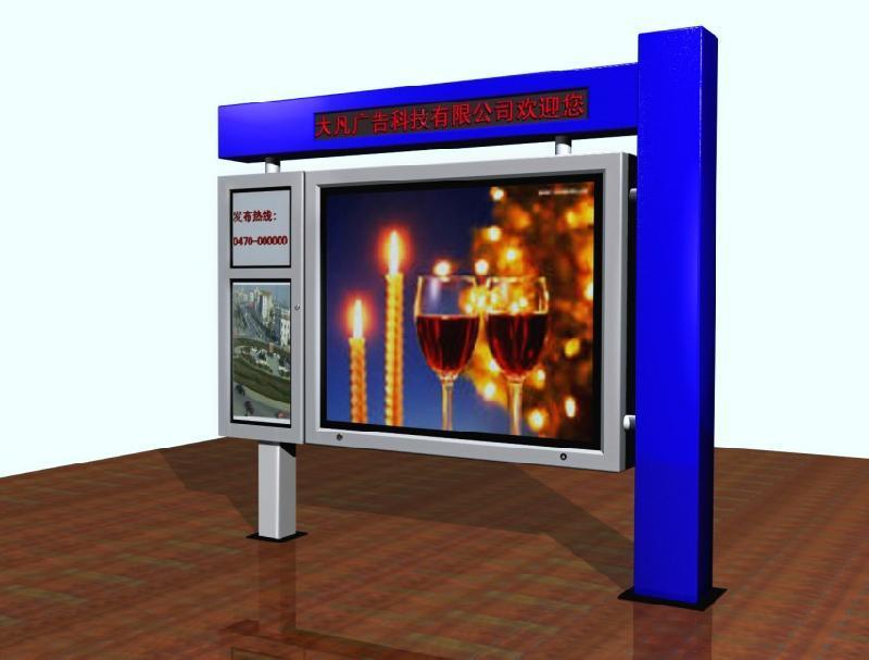 吉林阅报栏灯箱不锈钢阅报栏灯箱便宜的