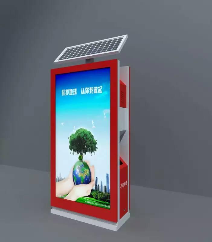石家庄广告垃圾箱滚动太阳能垃圾箱灯箱新行情