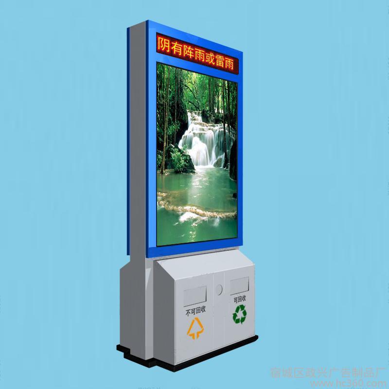 吉林广告垃圾箱不锈钢垃圾箱灯箱价格公道