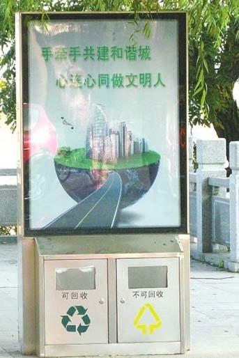 安康广告垃圾箱不锈钢滚动垃圾箱灯箱十年质保