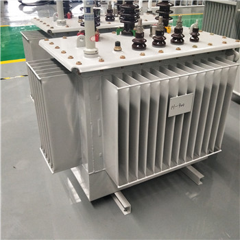 鹿泉中能变压器厂-鹿泉干式变压器厂