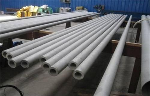 吉林304不锈钢管经销有限公司(新闻)欢迎您