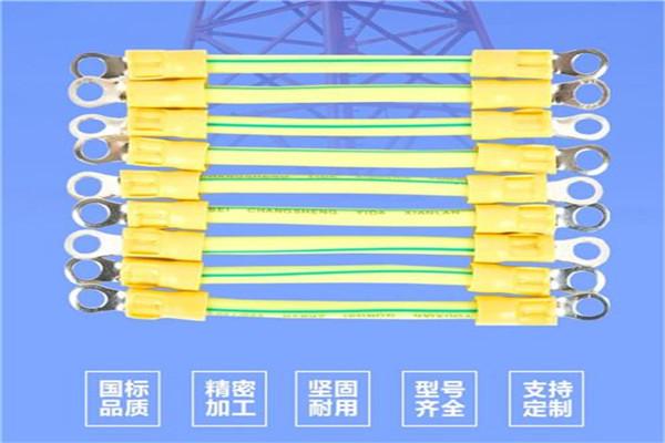 宁夏16平方黄绿光伏接地线
