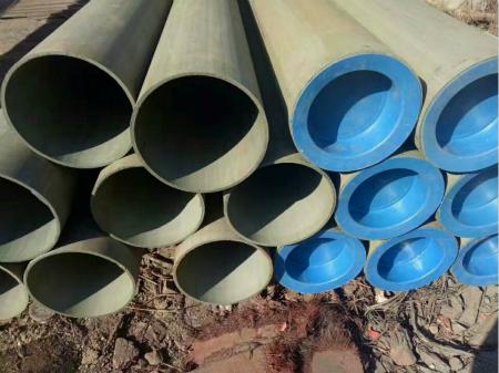 榆林-酸洗磷化无缝钢管