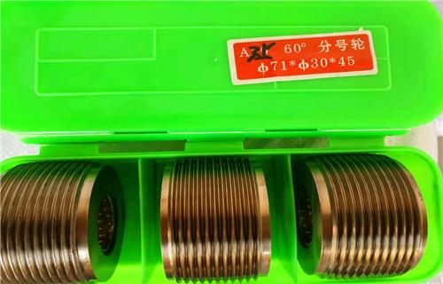 泸州地铁用钢筋滚丝轮哪家质量好