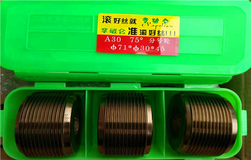 锦州市KT12钛60度75度滚丝轮今日发现