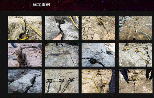 榆林市清涧县劈裂机劈石多少方