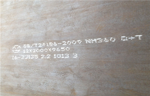 嘉兴NM360耐磨钢板代加工