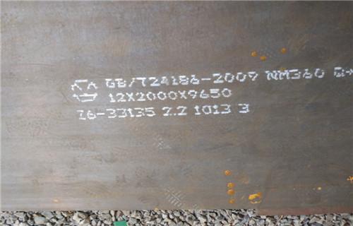 嘉兴耐磨NM360耐磨板厂家今日价格