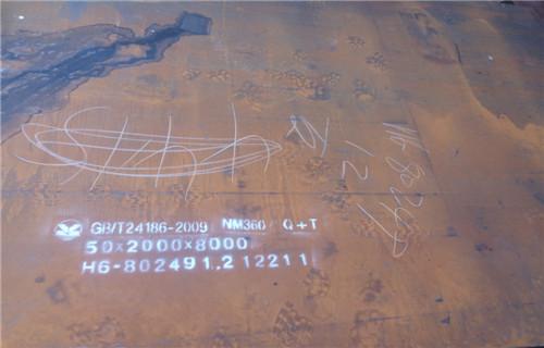 嘉兴耐磨NM360钢板订做