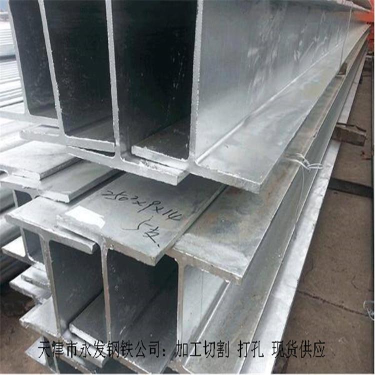 石家庄Q345CH型钢批发厂家