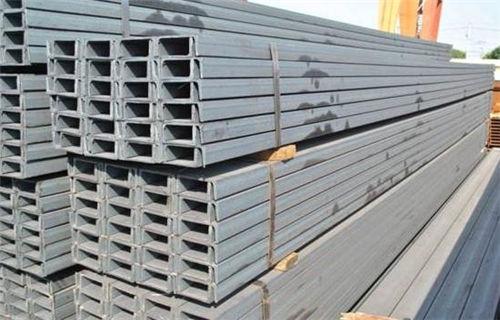 嘉兴Q345B槽钢生产厂家
