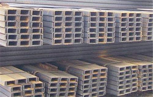 嘉兴普通槽钢零售低价