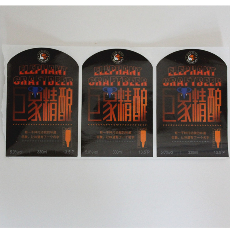 吉林保健品防伪标识生产价格 防伪标签涂层加工报价 服务过多家企业